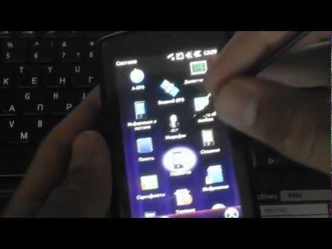 Acer E101.wmv