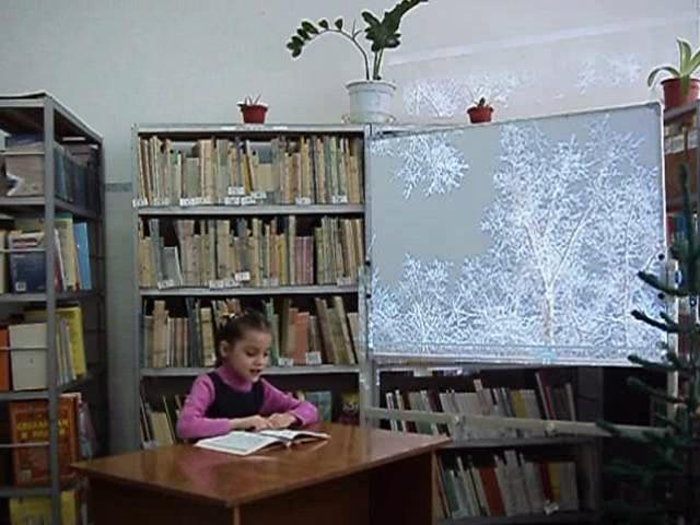 Изображение предпросмотра прочтения – МиланаВарушкина читает произведение «Первый снег» И.А.Бунина