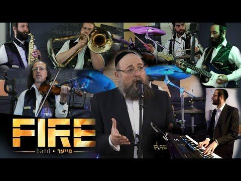 אברומי רוזנבאום & תזמורת פייער - תניא אמר ר' יוסי   Avromi Rosenbaum & Fire BAND - Umar Reb Yoisi