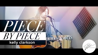 Piece By Piece - Kelly Clarkson (Cover by Tyler Blalock)