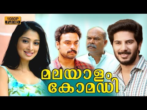 New Malayalam movie Comedy Scenes 2017 |...