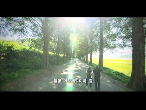 Visit Korea [Jeollanam-do]