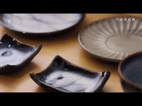 スクエア 伝統 工芸 青山