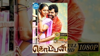 Komban Full Movie