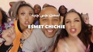 Arash - Esmet ChiChie lyrics Resimi