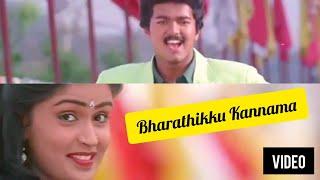 Bharathiku Kannama 💞 Love Song 💞 Whatsapp Status Tamil Video