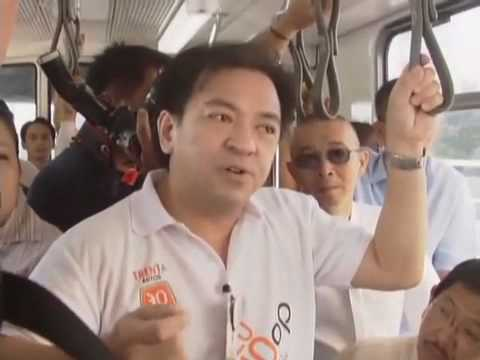 MRT-LRT Closing the Loop Ride