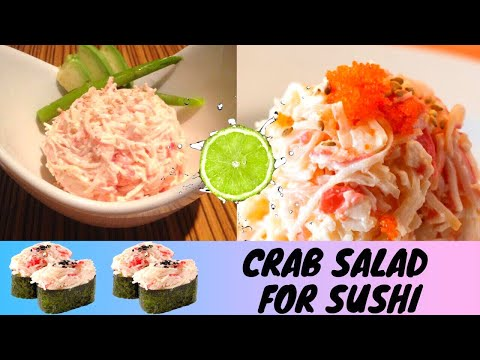 How To Make Spicy Crab Salad For Sushi Best Recipe 2019🥢🍱 How To Make Sushi Series 14