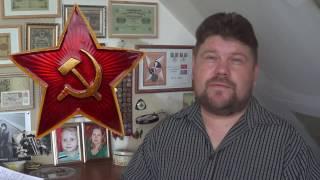 Красная Звезда начало