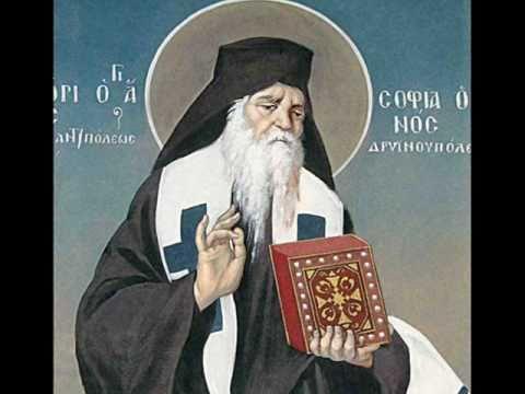 ΟΣΙΟΣ ΣΟΦΙΑΝΟΣ Ο ΣΗΜΕΙΟΦΟΡΟΣ (+26-11-1711)