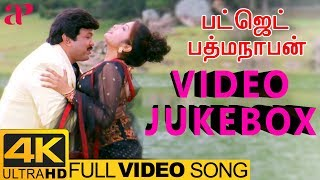 Budget Padmanabhan Full Video Songs 4K | Prabhu | Ramya Krishnan | SA Rajkumar | AP International
