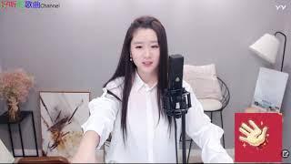 Phi Nhi - 菲儿 4823 - live 15-05-2018( Hoang Vu )