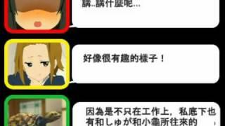 原翻譯作者 大水仁古 http://www.yamibo.com/thread-122506-1-1.html 我...