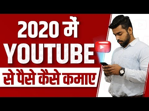 Want to Earn 1 Lakh/Month on Youtube | Making Money on Youtube Easy in 2020? | Part Time Jobs