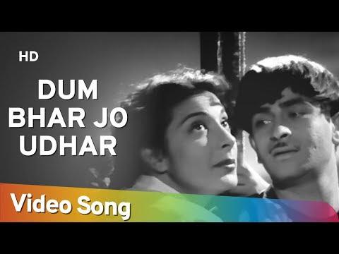 Dum Bhar Jo Udhar  Raj Kapoor  Nargis  Awaara  Mukesh  Lata Mangeshkar  Evergreen Hindi Songs