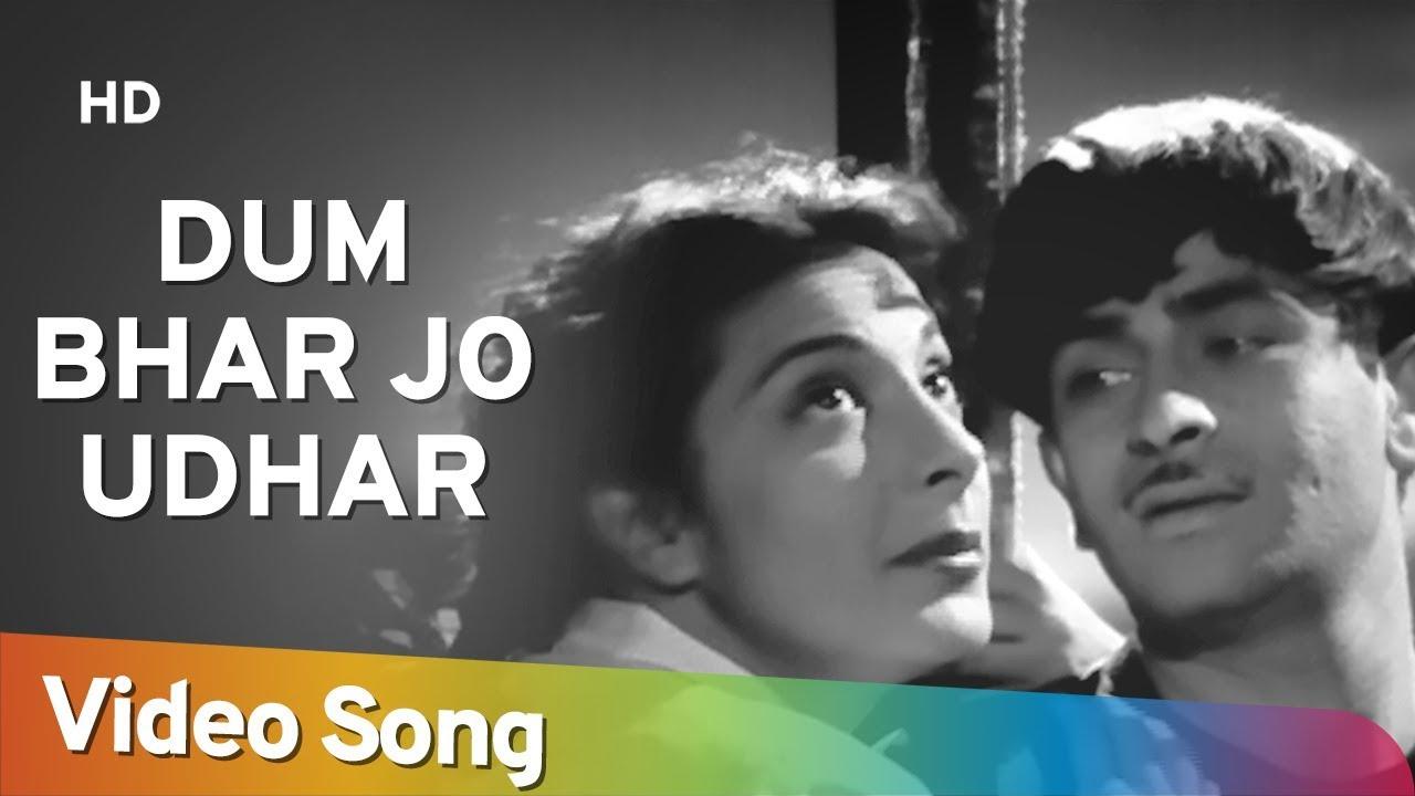 Download Dum Bhar Jo Udhar - Raj Kapoor - Nargis - Awaara - Mukesh - Lata Mangeshkar - Evergreen Hindi Songs