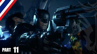 BRF - Batman : Arkham Knight [Part 11]