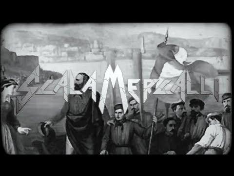 Scala Mercalli - The 1000 (Calatafimi Battle)
