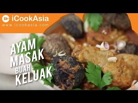 resepi-ayam-masak-buah-keluak-|-try-masak-|-icookasia
