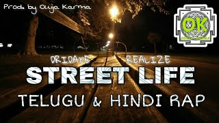 DRIDAXE - Street life ft. Realize ||