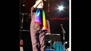 Sidi Mohamed BENMILOUD   Ya Habib El Qalb