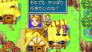 [TAS] GBA Golden Sun by Fx in 2:58:12.83