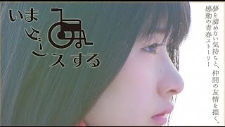 仮面女子映画シリーズ第11弾 http://www.alice-project.biz/movie/?id...