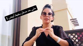 احمد بغا يبيع كلشي ويخوي لبلاد ☹️☹️