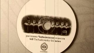 Deejedies| Nuclear Losь - The Heat (mix by Andrey Borisov)