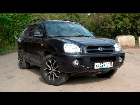 Hyundai SantaFe Classic - за 500.000 рублей!  Б/У тест!