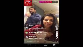 Алиана Гобозова прямой эфир 8 09 2017 дом2 новости 2017