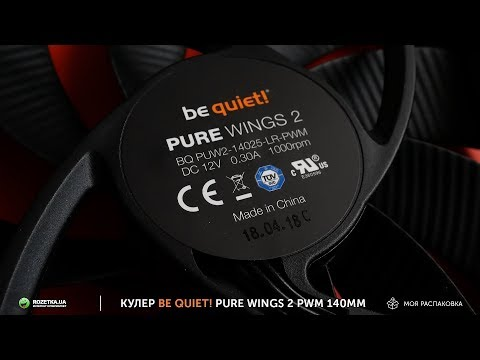 Кулер be quiet! Pure Wings 2 PWM 140mm (BL040)