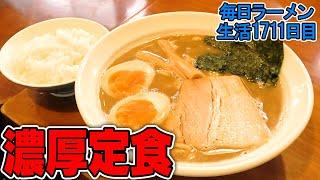 ラーメンライス!旨い濃厚スープをおかずにすする ラーメンサンガ【飯テロ】SUSURU TV.第1711回