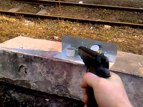 """пистолета """"Аникс"""" А 101 М"""