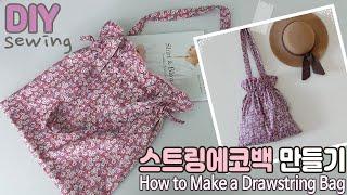 DIY/스트링에코백 만들기/how to make a d…