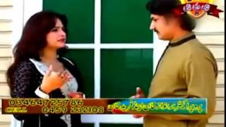 Chita Chola Saraiki Songs By Mushtaq Chemma Full HD