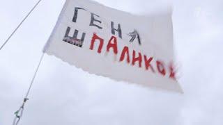 """""""Геннадий Шпаликов. Жизнь обаятельного человека"""". Документальный фильм"""