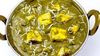 उंगलिया चाटते रेह जाओगे जब जानोगे इस पालक पनीर का राज़ | Palak Paneer Recipe
