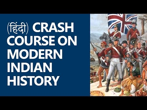 (1/3) (Hindi) Crash Course on Modern Indian History (during and after Colonialism) [UPSC CSE/IAS]