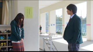 Kötü Davrandığı Kıza Aşık Oldu - Aşk Olmak / Japon klip