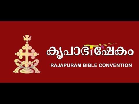 Rajapuram Bible Convention Second day