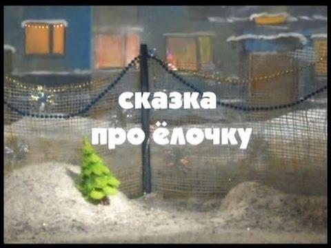 Видео Ура МУЛЬТФИЛЬМ