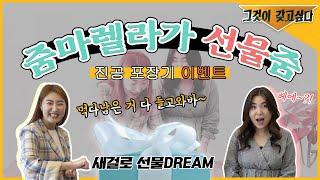 가정용 진공포장기 솔리스 진공포장기 사용방법과 리뷰~(…