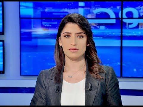 نشرة أخبار الساعة 17:00 ليوم الجمعة 24 أوت 2018 -قناة نسمة