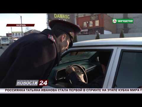 """В Назрани прошла Всероссийская  акция """"Пристегнись, Россия!"""""""