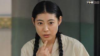 父・友孝(尾美としのり)の勧めで、宝塚音楽歌劇学校の入学試験に挑ん...