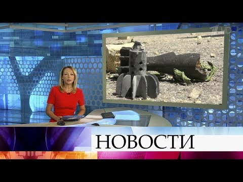 Выпуск новостей в 12:00 от 12.08.2019