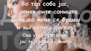 Elena Risteska - A Mozevme/Елена Ристеска - А можевме - lyrics/текст