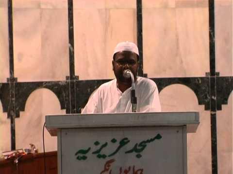 Quran ki Faryad Br.Tajammul Sb
