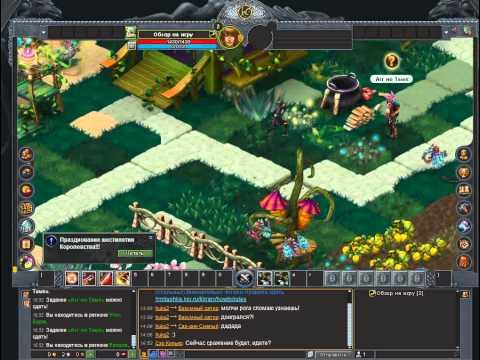 Обзор игры Королевство от makson23